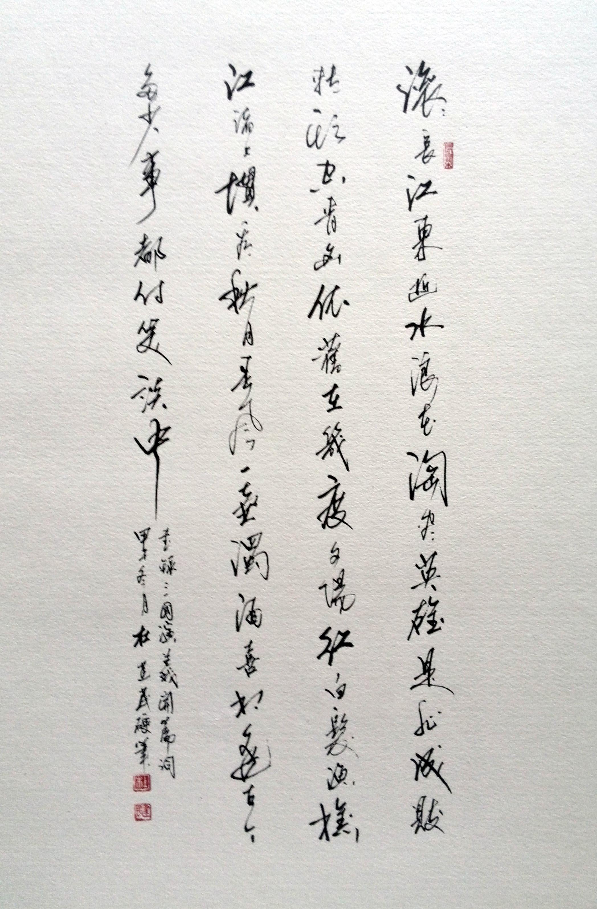 协会风采-青岛市硬笔书法家协会官网